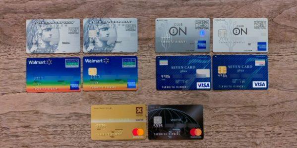 ICカードに切り替えられたクレジットカード