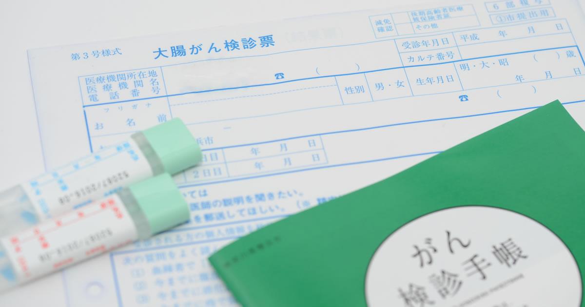 日本人の大腸がん、予防・早期発見しやすいのに減らない理由