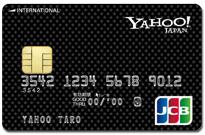 「336円」分のTポイントを得することができ「年会費無料」高還元率のYahoo! JAPAN JCBカードの詳細はこちら