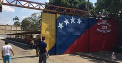 ハイパーインフレで物々交換経済状態のベネズエラ。国主導で仮想通貨を ...