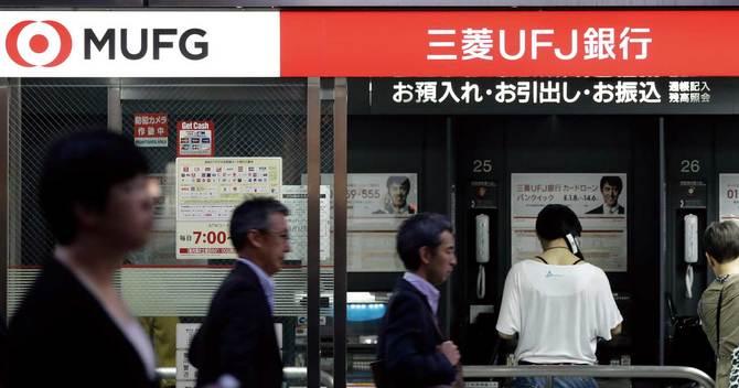三菱UFJ銀行と三井住友銀行で始まるATMの共同利