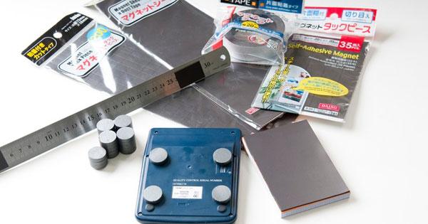 意外と知らない100円ショップの2大文具「マグネット」と「マジックテープ」活用術