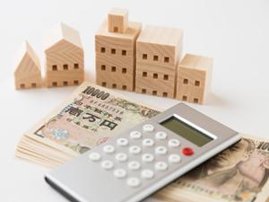 住宅ローン見直しは借りている銀行との「金利交渉」から!