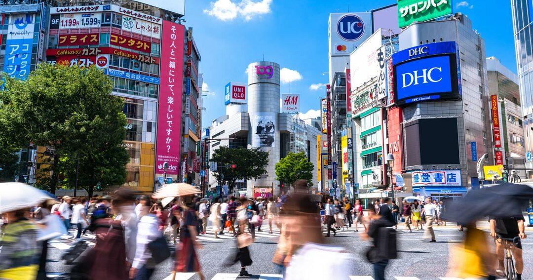 渋谷区,教育環境力