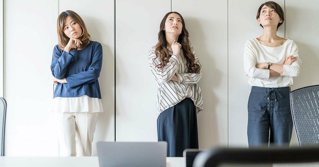 精神科医が「職場の人間関係は悪くて当然」と断言するワケ