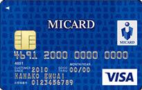 「エムアイカード(MICARD)」のカードフェイス