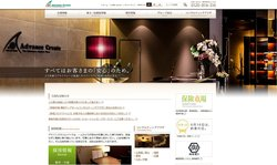アドバンスクリエイトは大阪市に本社を置く大手の保険代理店。