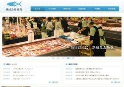 魚喜は、魚介類の小売りのほか、回転寿司やレストランの経営も行う企業。