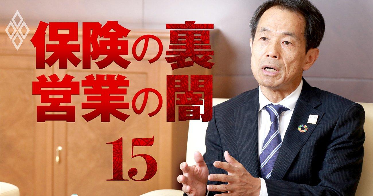 日本生命社長が、戦略子会社・はなさく生命の評価を「1勝1敗」と語る理由