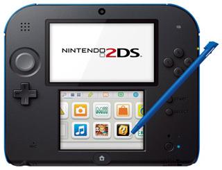 国内発売予定がない「ニンテンドー2DS」は<br />任天堂海外市場の救世主になる!?
