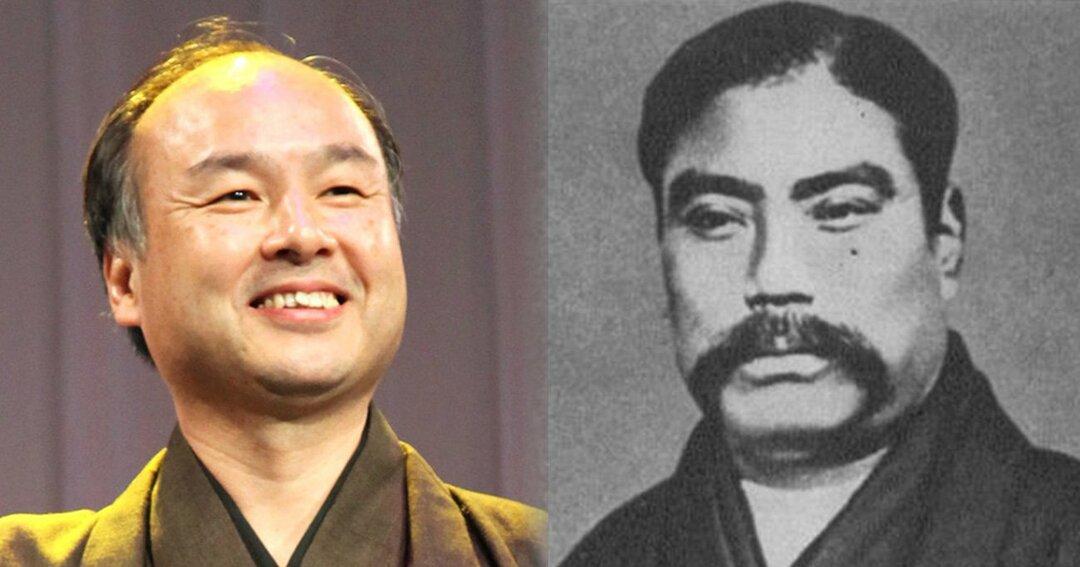 孫正義氏が、憧れの坂本龍馬ではなく三菱財閥・創業者と重なる理由