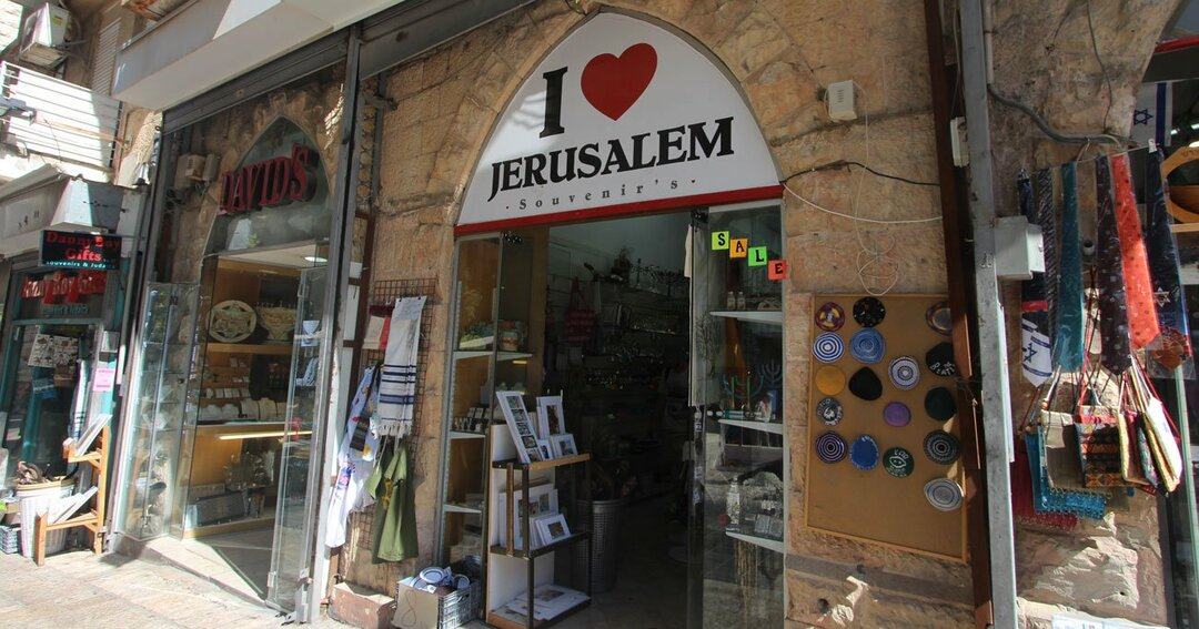 ミサイルは怖くない?イスラエルの東大・ヘブライ大学の日常
