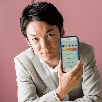 荻原充彦(pring代表取締役CEO)