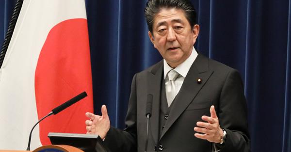高齢者の働き方改革を「昭和の価値観」で進める安倍改造内閣への不安