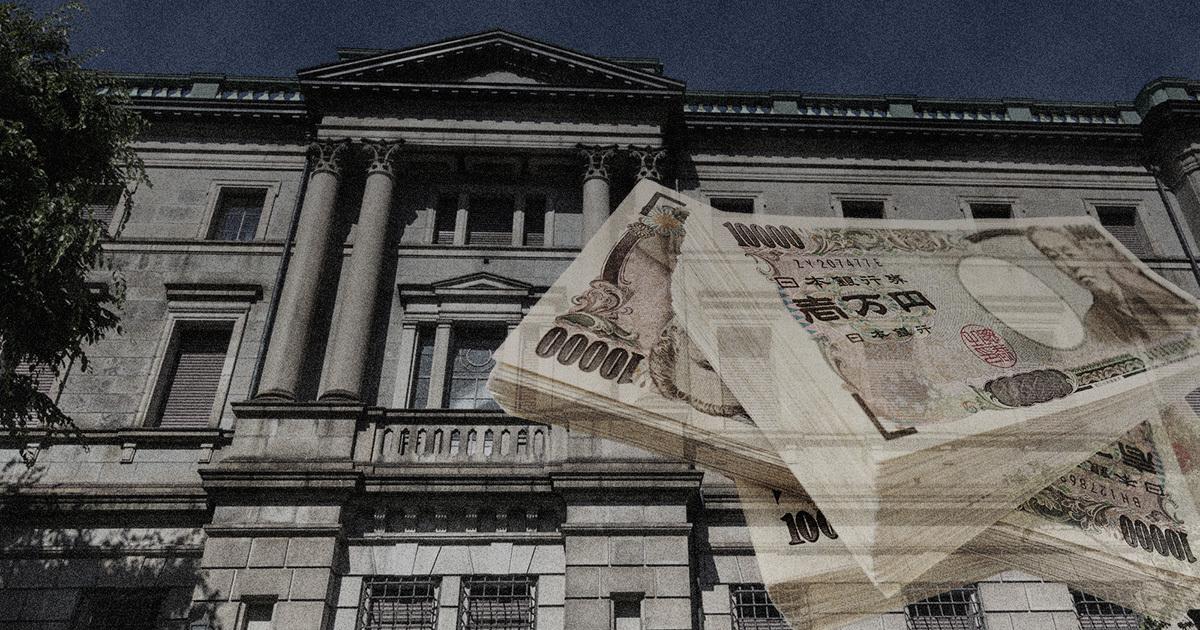 日銀が9月に金融政策見直し、マイナス金利拡大は困難に