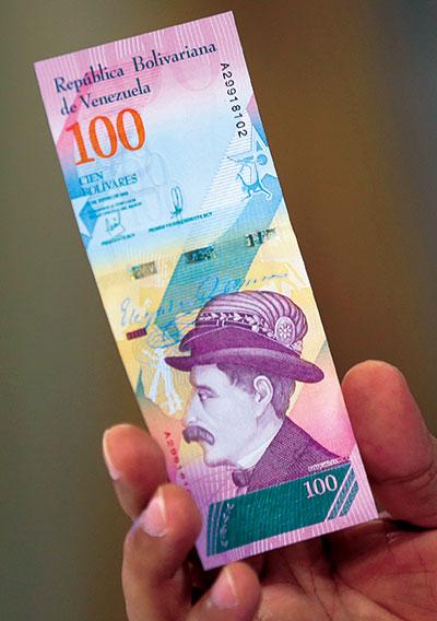 インフレ率予想100万%!ベネズエラから日本が得るべき教訓