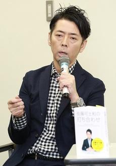 天才デザイナー佐藤可士和さん「どんな立場の人でも否定するなら代案を出せ」