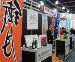 中国で日本産食品の輸入再開<br />日本酒の中国進出は本格化するか