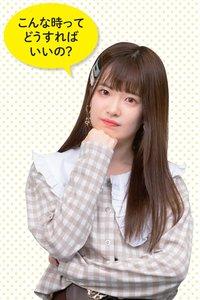 AKB48 teamK 武藤小麟
