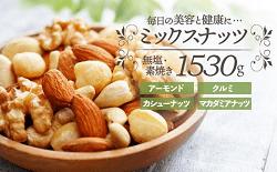 「福岡県新宮町」の「『バイオ茶ポーク』5kgハッピーセット」