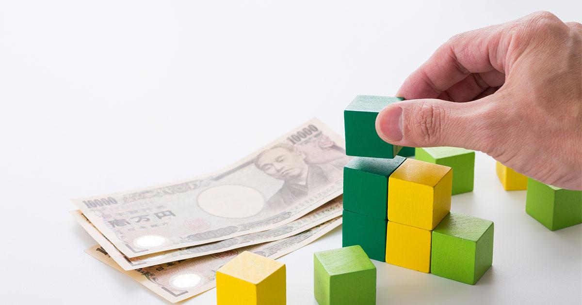 投信のコスト、信託財産留保額って知ってる?