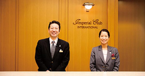 「帝国ホテル東京」が1位!ベストホテルランキング100