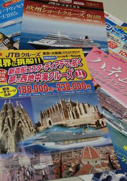 JTBがクルーズ事業を強化 <br />外国船台頭で廉価ツアー続々