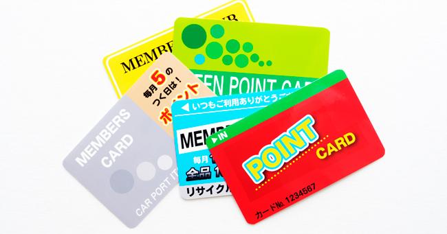 コンビニの最強ポイントカードは?