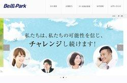 ベルパークは携帯電話のキャリアショップを展開する企業。