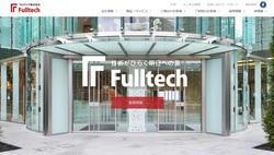 フルテックは、自動ドア装置の販売・施工・保守並びに、ステンレス製建具の製造・販売を主な事業とする企業。