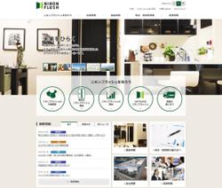 ニホンフラッシュはマンション向け内装ドアを中心に、住宅内装システムの開発から生産、メンテナンスまでを一貫して行なう会社。