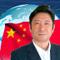 陳言の選り抜き中国情報