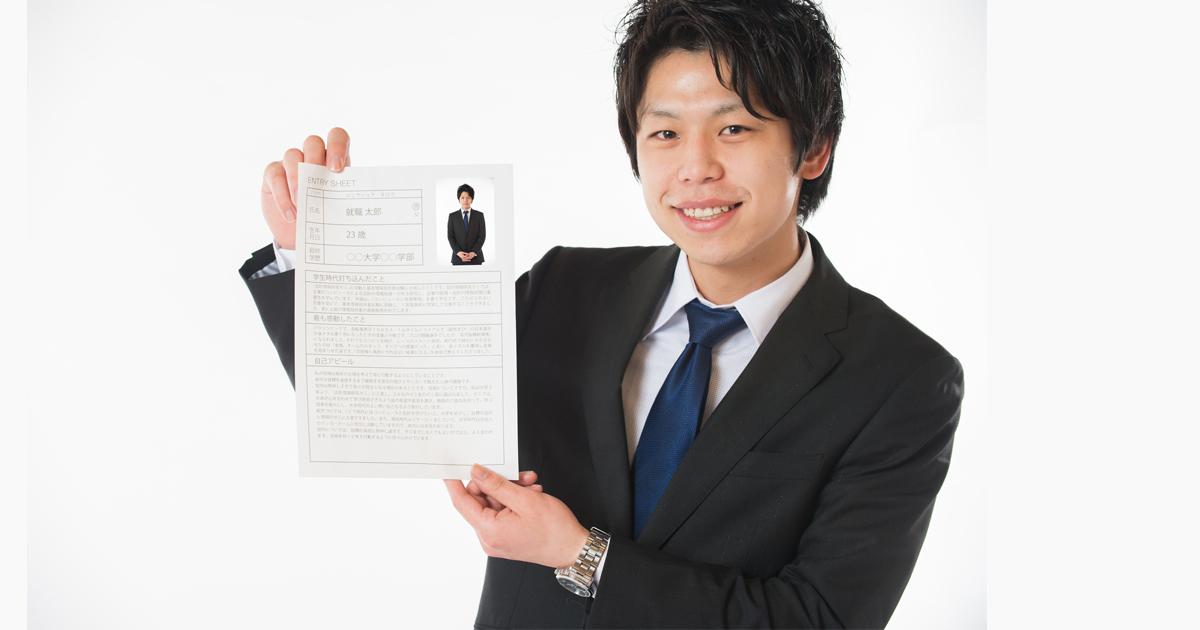 就職人気企業ランキング2016【文系男子】ベスト200 商社・金融強し!他業種で1位は飲料系のあの企業