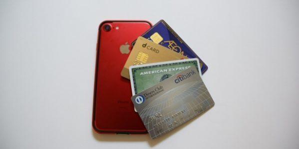 iPhoneは「イオンカード」で買うのがおすすめ