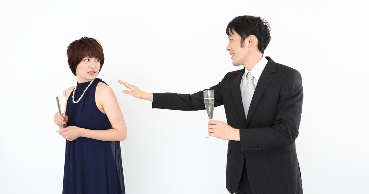 「高望み」ゆえ結婚できない勘違い男女の共通点
