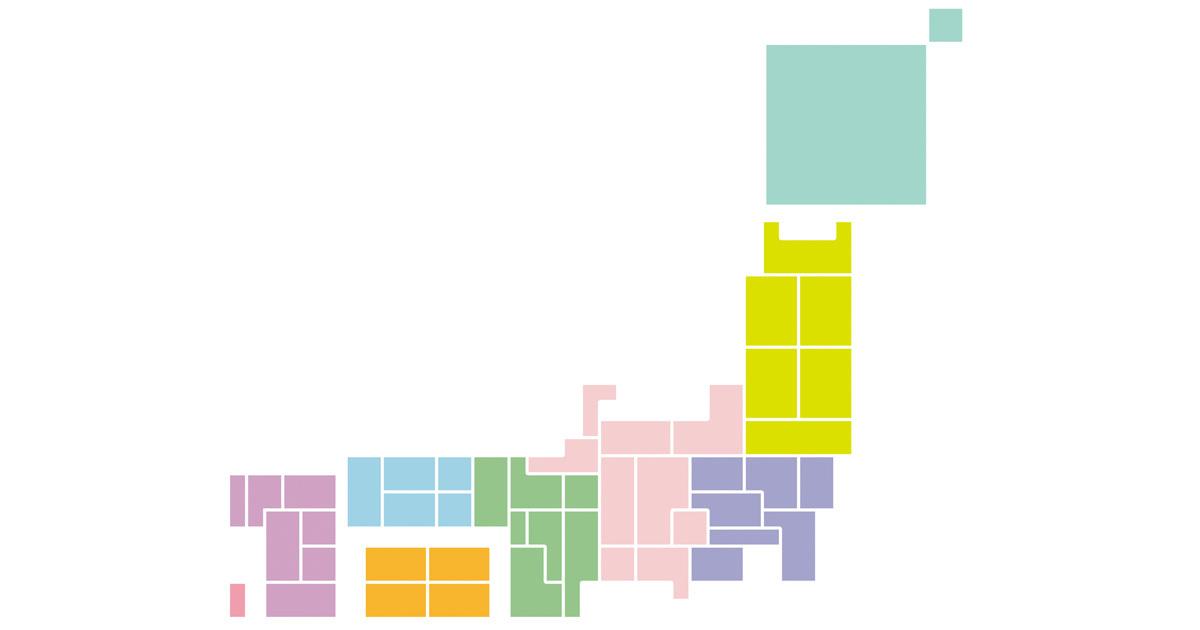 「好きな県・嫌いな県」ランキング!1124名に都道府県イメージ調査
