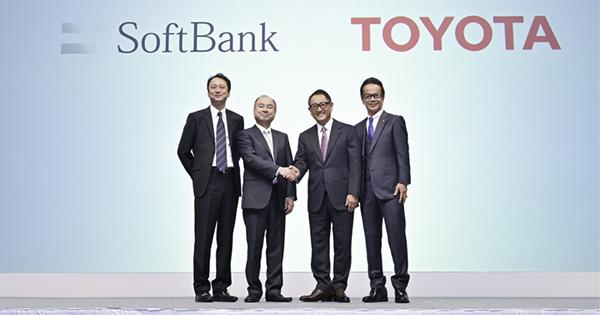 トヨタとソフトバンクの事業提携の会見