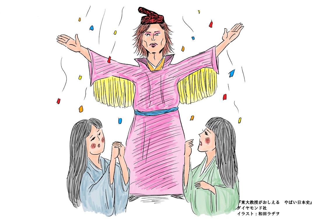 """『源氏物語』の著者、「紫式部」が繰り広げていた<br />""""女の戦い""""の相手とは……?"""