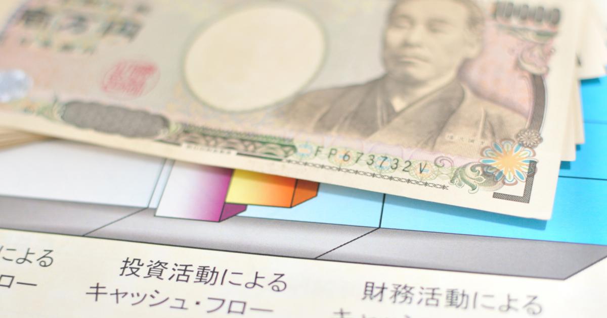 """政府から企業への口出しは日本を""""社会主義化""""させる"""