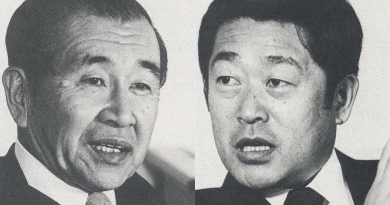 住友銀行・磯田一郎と西武鉄道・堤義明が語り合った「経営の強さ、人の強さ」