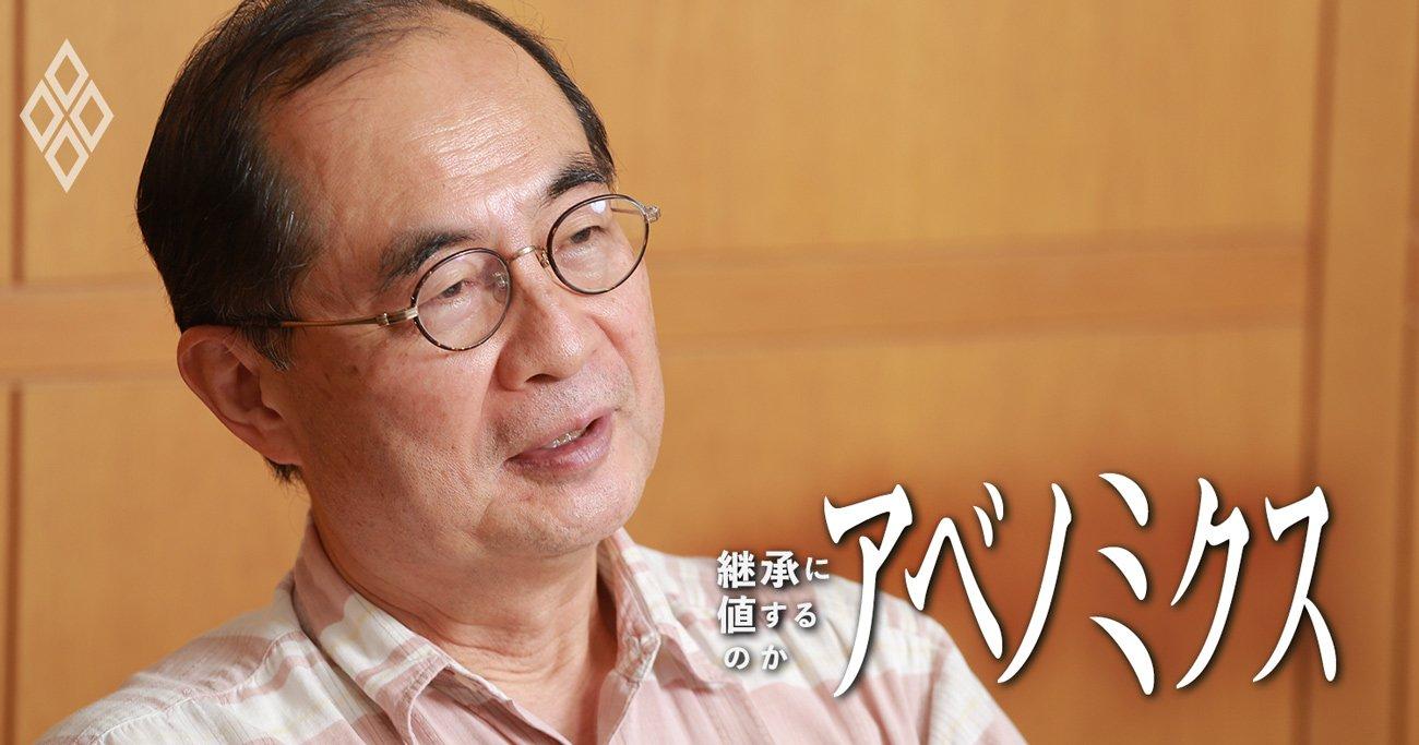 アベノミクスは「円安一本足」の限界露呈、吉川洋氏が一刀両断する理由