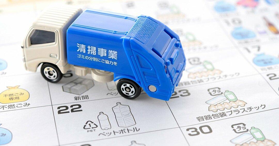資源リサイクル,リユース,都道府県