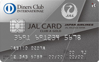 「JALダイナースカード」のカードフェイス