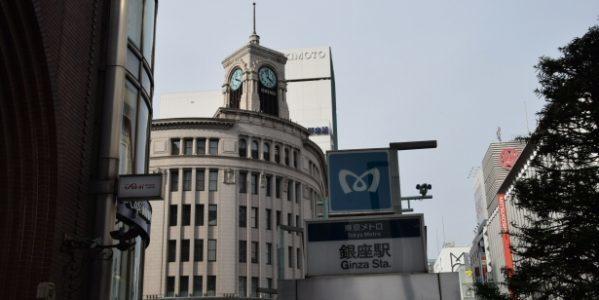 東京メトロの「メトロポイントクラブ(通称メトポ)」