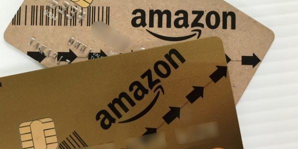 「Amazon Mastercardクラシック」の切り替え