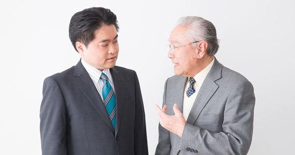 親の会社で84万円の給料もらいながら転落した45歳男性