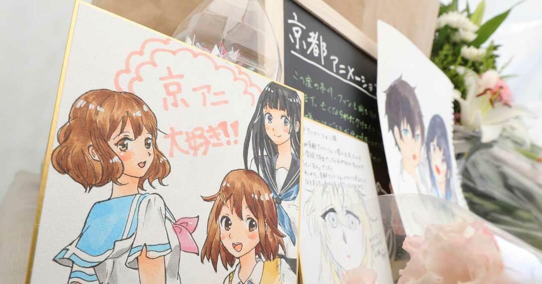 京都アニメーション献花台に手向けられた色紙