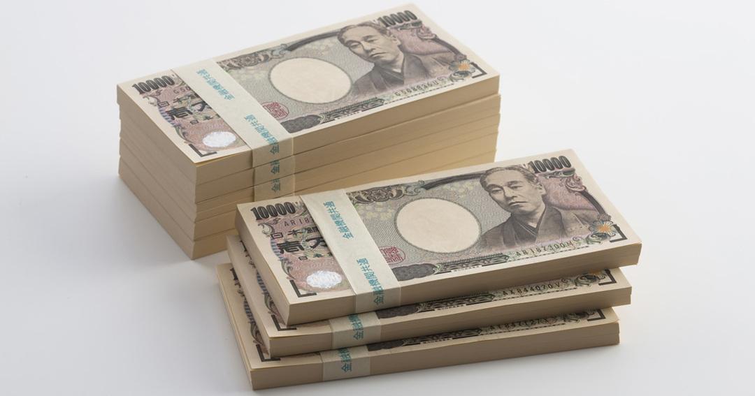 年収800万円を超えると幸福度は上昇しなくなる