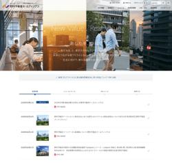 野村不動産ホールディングスは、業界大手である野村不動産グループの持株会社。マンションブランド「プラウド」が有名。
