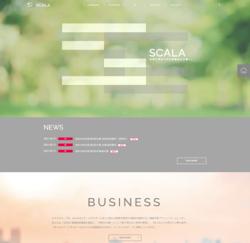 スカラは、IT/AI/IoT/DX事業を中心とする会社。